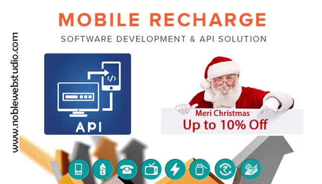 mobile-recharge-software-christmas-offer